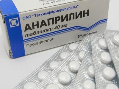 анаприлин при панической атаке