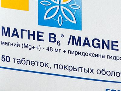 магний b6 от панических атак