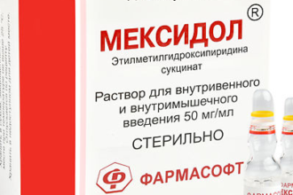Мексидол – лучший препарат при панических атаках
