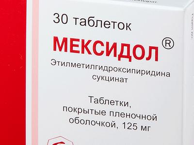 мексидол от панических атак в таблетках
